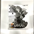 【龍會社】NT3200 七龍珠 SUPER MASTER STARS DIORAMA THE BRUSH A 彩色