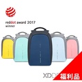XD-Design BOBBY COMPACT 終極安全繽紛防盜後背包(桃品國際公司貨)-拆封福利品