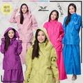 【東伸】裙襬搖搖女仕型套裝雨衣-紫色(機車雨衣、二件式雨衣、風衣、裙裝)