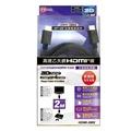PX大通高速乙太網HDMI線2米 (HDMI-2MX)