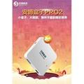 【買一送四】2019年安博盒子UPRO2旗艦最新款X950 安博盒子6 台灣版終極越獄版電視盒 機上盒