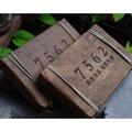 現貨不用等-勐海經典 7562 08年老熟茶 雲南 普洱茶磚茶 250克