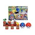 恰得玩具  神奇寶貝-神奇寶貝球遊戲組   PC45445