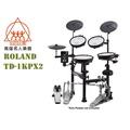【名人樂器】Roland TD-1KPX2 TD1KPX2 電子鼓 可裝雙踏 可折疊