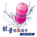 除氯淨水活水器(沐浴用1入)
