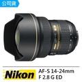 【NIKON】AF-S 14-24mm f/2.8G ED(國祥公司貨)