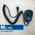 【中區無線電 對講機】MC-10S 手持麥克風 托咪 ICOM IC-W32 IC-F4003 IC-91A