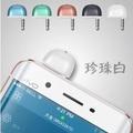 安卓oppo手機紅外線發射器vivo電視空調遙控器華為接收頭萬能通用