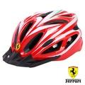 FERRARI。法拉利超輕安全頭盔/自行車.滑板車適用