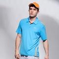 《Slazenger》抗紫外線吸濕排汗專業網球短衫 (523036)
