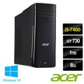 acer TC-780/i5-7400/SSD/W10獨顯電腦