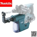 『青山六金』附發票 牧田 Makita DX01 集塵器 DHR242RTEV / DHR242RTE / DHR242