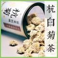 【梁山水泊】台灣銅鑼產銷履歷杭菊茶(45g 罐裝)