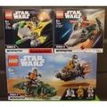 【積2010-盒損特價】樂高Lego-星際大戰 全新未拆 75223+75224+75228 (迷你載具系列第6代)