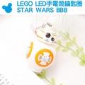 【LEGO LED手電筒鑰匙圈STAR WARS BB8】Norns BB-8星際大戰迪士尼樂高吊飾 LED燈
