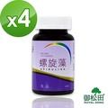 【御松田】螺旋藻X4罐(600錠/瓶)