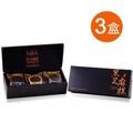 【九品元】頂級綜合芝麻糕9入(3盒)
