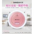 SANSUI山水 UV殺菌燈智慧 掃地機器人 附虛擬牆 SC-A6