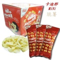 台灣 卡迪那mini 脆薯鹽味 單包 【櫻桃飾品】【20040】