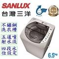 【台灣三洋SANLUX】6.5公斤單槽洗衣機 ASW-87HTB