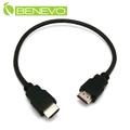 BENEVO 30cm 高畫質鍍金接頭HDMI1.4影音連接短線(公對公)