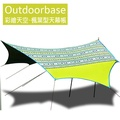 【Outdoorbase】彩繪天空-楓葉型天幕帳(A)-21225