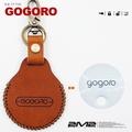 【滿額送項圈】義大利手工柔韌皮革 Gogoro 2 Delight Gogoro plus 電動機車感應鑰匙包