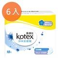 靠得住 純白體驗 衛生棉 淨味紫羅蘭 日用超薄 23cm (18片)x6包入/組