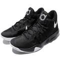 Nike 籃球鞋 KD Trey 5 V EP 男女鞋 921540-001