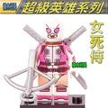 【積木班長】D0261 女死侍 死侍 系列  漫威  X戰警  超級英雄  /相容 樂高 LEGO 積木