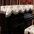 Yexinyuan New Style Garden Piano Cover Two-Piece Set Piano Cover Full Cover Piano Half Piano Cover Half
