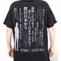 日本正版 兩件75折 名偵探柯南 名言Tshirt(贈明信片)