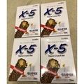 「現貨在台」韓國帶回零食🇰🇷超熱門 X5 花生巧克力棒 送禮自用 一盒18入 可散裝購買