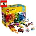 【現貨】LEGO樂高積木經典創意系列拼裝玩具別墅拖車多輪創意拼砌籃10715