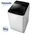 Panasonic 國際 NA-90EB-W 9kg 洗衣機 單槽直立式