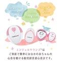 準媽咪必備 天使之音胎音器 原廠公司貨 第四代中文 送電池 胎教音樂 胎心儀胎兒心跳 錄音播放 分體式胎音儀