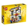 [熊老大]  LEGO 40305 Brand Store 樂高商店