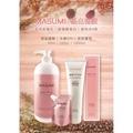 MASUMI晶亮髮膜 瞬間護髮 蒸氣護髮  免沖洗 護髮膜 護髮 潤濕 護髮乳
