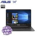 ASUS UX430UN-0101A8250U 石英灰【i5-8250U/8G/512G SSD/MX150 2G/14吋 FHD/W10】+ASUS原廠保護袋及滑鼠