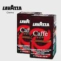 【LAVAZZA】Caffe Crema 研磨咖啡粉 250g (鋁箔包2包)