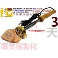 設計烙印模 貓熊 PK-1712(秉盛烙印工坊) 提供客製化烙印模、糕點模  烙印頭 皮雕烙印模、木頭烙印、蛋糕烙印