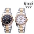 ARBUTUS 愛彼特 貴氣紳士機械式腕錶 ARX01