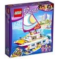 [一天一樂高]41317 現貨現貨 !Lego Friends 陽光遊艇