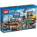 【模物】現貨 正版 樂高LEGO  City系列 城市廣場 60097