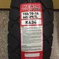 建大輪胎 150/70-14完工價2300