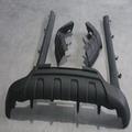 【車王小舖】豐田RAV 4前保桿 RAV4後保桿 RAV4保桿 5件套 G版 E板都可用