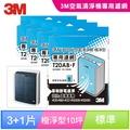 3M 極淨型10坪空氣清淨機專用濾網(T20AB-F)-超值四入組