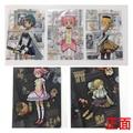 魔法少女小圓 劇場版 叛逆物語 L型文件夾 + 一番賞 遊戲光碟片 合售