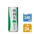【金車】奧利多碳酸飲料240ml-24罐/箱