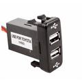 原廠TOYOTA 預留孔 雙USB充電電源插座 2.1A(免挖孔)ALTIS CAMRY VIOS RAV4